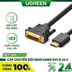 Cáp chuyển đổi HDMI sang DVI-D 24+1, dây tròn và dây dẹt, dài 1-15M UGREEN HD106 - Hãng phân phối chính thức