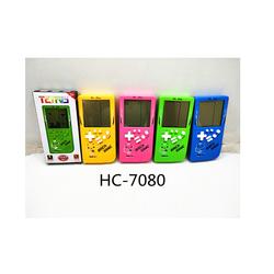 Máy chơi game xếp gạch Han Cheng 2021 - Màn hình 3.5 inch độ tương phản cao, cập nhật 23 game mới