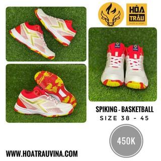 Giày bóng rổ, bóng chuyền, cầu lông Hỏa Trâu - gbrht2 thumbnail