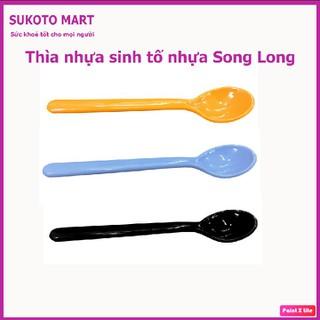 Thìa sinh tố nhựa Song Long - Bền đẹp hơn người yêu cũ của bạn - Thìa sinh tố nhựa Song Long thumbnail