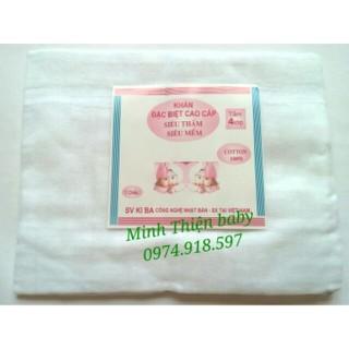 Khăn tắm xô cho bé sơ sinh