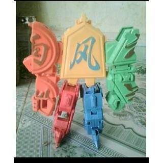 Sét 5 mô hình con vật hình chữ tàu bằng nhựa lắp ráp kết hợp thành siêu nhân gao rất đẹp - 5 mô hình chữ tàu nhỏ thumbnail