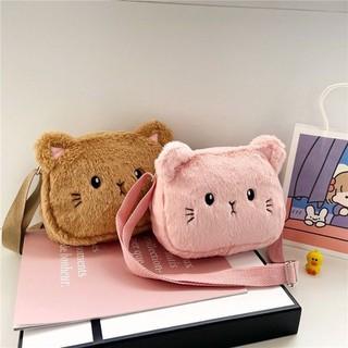 Túi Đeo Chéo Mặt Mèo Dễ Thương Cho Các Bạn Tuổi Teen Và Các Bé - SKA567 thumbnail