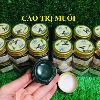 Cao Muỗi Đốt Hàng Thái Lan - 6577947934 thumbnail