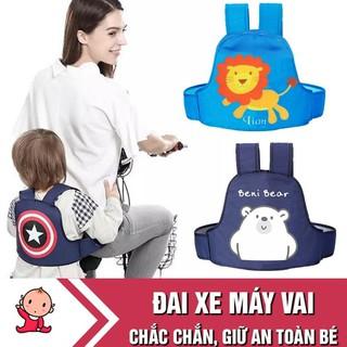 [HÀNG CAO CẤP] Đai Xe May - Đai đi xe máy dạng balo cho bé trai bé gái - Hàng Việt Nam 2021 - 7472103874 thumbnail