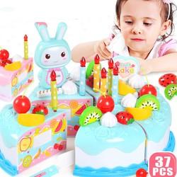Đồ chơi bánh kem sinh nhật cao cấp 37 chi tiết bằng nhựa ABS nguyên sinh an toàn làm quà tặng sinh nhật cho bé yêu BBShine – DC031