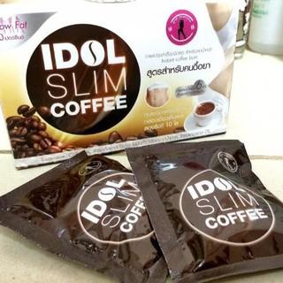 Giảm Cân Cà Phê IDOL SLIM COFFEE - CAM KẾT CHÍNH HÃNG - GCC223 thumbnail