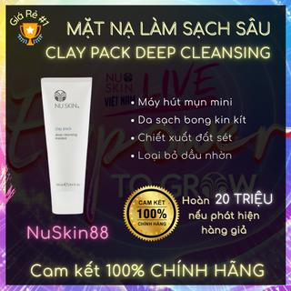 Mặt nạ làm sạch sâu Clay Pack của Nuskin 100ml Mặt nạ làm sạch sâu Clay Pack của Nuskin 100ml - Mặt nạ làm sạch sâu Clay Pack của Nuskin thumbnail