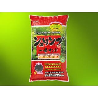 Phân Nền Gex Đỏ 2kg [ĐƯỢC KIỂM HÀNG] 41064783 - 41064783 thumbnail