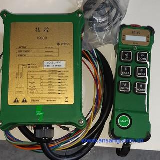 Bộ điều khiển cẩu trục từ xa nguồn cấp 24V 110V 220 - K600 thumbnail