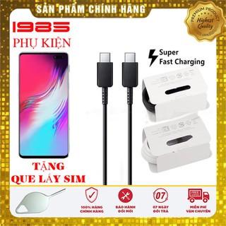 Cáp Sạc Nhanh S10 5G Chính Hãng - cáp_s105G thumbnail