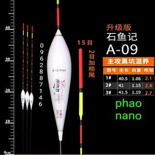 phao câu đài nano có thông số tải chì câu cá - phao câu đài nano phao thông số tải chì thumbnail