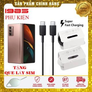 Cáp Sạc Nhanh Z Fold2 5G Chính Hãng - cáp_ZFold2-5G thumbnail