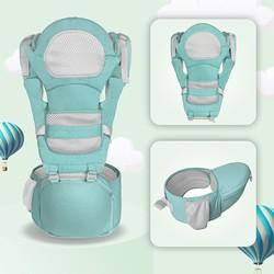 [ĐẠI HẠ GIÁ- ĐỊU ĐA TƯ THẾ] Địu em bé có đỡ đầu, có bệ ghế ngồi giúp chống đau mỏi cơ cho bé, đai điệu trẻ em đa chức năng cao cấp - HĐ1 [ĐƯỢC KIỂM HÀNG] 41134149