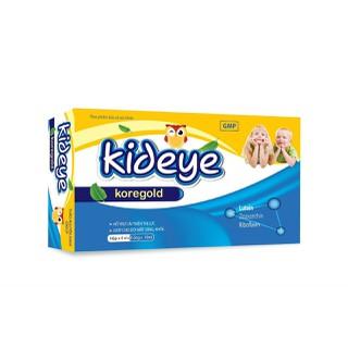 Siro bổ mắt Kideys - Giúp tăng cường thị lực, phòng ngừa cận thị, mỏi mắt, khô mắt. - Siro bổ mắt Kideys- hộp vàng xanh thumbnail