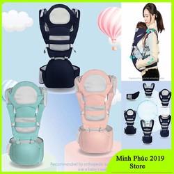[ĐƯỢC CHỌN MÀU- ĐỊU ĐA TƯ THẾ] Địu em bé có đỡ đầu, có bệ (ghế) ngồi giúp chống đau mỏi cơ cho bé, đai điệu trẻ em đa chức năng cao cấp