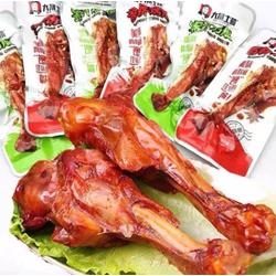 [HÀ NỘI] Đùi vịt cay Dacheng (loại to) [32gr] đồ ăn vặt Trung Quốc ĐÙI VỊT DACHENG 35G/ CHIẾC ĐÙI VỊT NƯỚNG ĂN MỲ