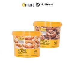 Combo Bánh Quy Chocochip + Bánh Quy Bơ No Brand Hàn Quốc Nhiều Hơn Tiết Kiệm Hơn - Emart VN