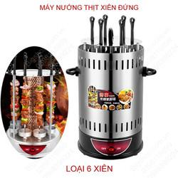 Lò nướng thịt xiên đứng bằng điện-loại 6 xiên inox 304, tự quay