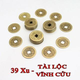 39 đồng tiền xu đồng 2cm - 39tien thumbnail