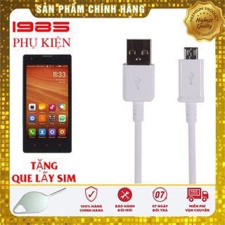 Cáp Sạc Nhanh Xiaomi Mi 1S - cáp_mi1s thumbnail