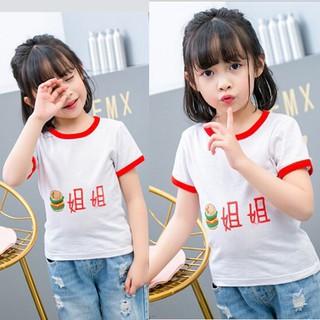 áo phông cộc tay trẻ em - áo phông cộc tay cho bé - 6479551871 thumbnail