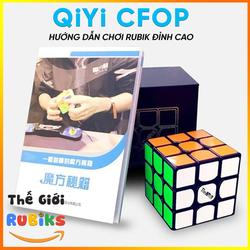 Công Thức CFOP Chuẩn Giải Rubik Các Loại, Các Hãng QiYi, MoYu, YuXin, Pro, Gan. Hướng Dẫn Chơi Rubic ( Tiếng Anh)