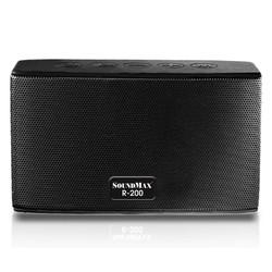 Loa Sound Max R-200