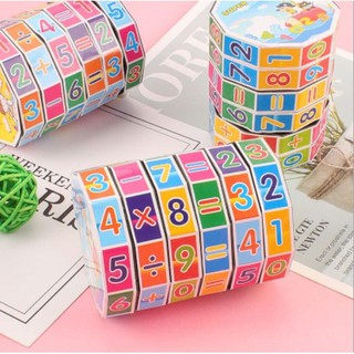 Rubik Toán Học 6 Tầng Cho Trẻ Phát Triển Trí Thông Minh NHíp Shop - 6659722347 thumbnail