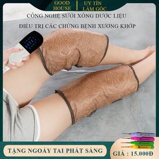 Đệm đầu gối sưởi ấm, đệm đầu gối làm nóng bằng điện massage vật lý tr-ị liệu điều tr-ị nhức mỏi xương khớp công nghệ sưởi xông dược liệu ( Bảo hành 2 năm lỗi 1 đổi 1 trong 7 ngày ) - ĐSĐG1 thumbnail