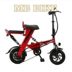 Xe điện Mini Bike Ohief Gấp gọn - Kiểu dáng thời trang - Sản phẩm hot