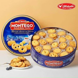 Bánh Quy Kokola Montego 908g