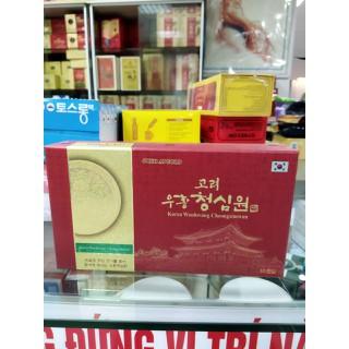 An cung ngưu hoàng hoàn thanh tâm KOREA WOO HWANG CHEONG SIM WON -Giúp giảm nguy cơ tai biến mạch máu não và phục hồi sức khỏe sau tai biến mạch máu não - an cung hàn quoc thumbnail