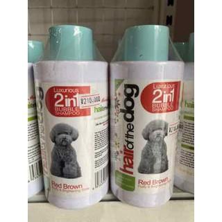 sữa tắm 2in1 - sữa tắm 2in1 thumbnail