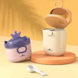 Thiết kế hình vương miện xinh xắn, hộp đựng sữa bột cho bé, hộp đựng sữa bột, dung tích cực lớn, có thể dùng làm hộp đựng đồ khô, tiện lợi và đa năng