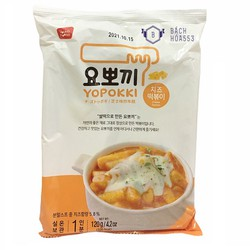 Bánh Gạo Toppoki Yopokki Young Poong Korea 140g - Bánh gạo cay Yopokki - Bánh gạo Hàn Quốc