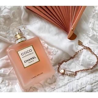 Nước Hoa Chanel Coco Mademoiselle L Eau Privee - Coco Mademoiselle L Eau Privee thumbnail