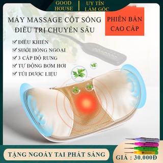 Máy massage cột sống có điều khiển, máy kéo thắt lưng massage sưởi ấm hồng ngoại hỗ trợ eo giảm đau đớn mệt mỏi 3 chế độ kèm thảo dược massage thư giãn hiệu quả ( Bảo hành 2 năm lỗi 1 đổi 1 trong 7 ngày ) - MSCS thumbnail