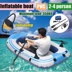 PAN - Thuyền Hơi Dã Ngoại dành cho 3 Người full set Plastic Boats 231x130cm (Blue Light)