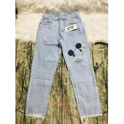 Size S jean baggy trơn lưng cao (ib mã trên ảnh)