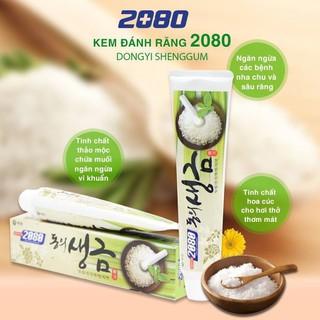 Kem Đánh Răng 2080 Muối Thảo Dược Hàn Quốc 120gr - zMkrdeK08m thumbnail