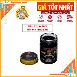 MADAM BUSABA viên uống thảo dược giúp tăng trưởng vòng 1 se khít vùng kín ) Giá 50 / gói 7 Viên #Madam_busaba được phụ nữ Thái Lan và người chuyển giới tin tưởng và ưa chuộng sử dụng sản phẩm. Viên uống thảo dược ho