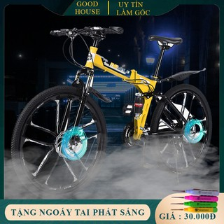 Xe đạp Thể thao Địa hình MYNUO khung thép siêu bền phanh đĩa cơ học, mâm bánh đúc có thể gấp gọn, BẢO HÀNH 2 NĂM TOÀN QUỐC - MYNUO thumbnail