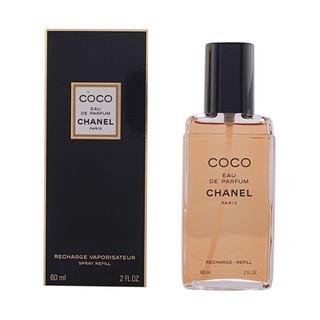 Nước Hoa Chanel Coco EDP - Coco EDP thumbnail