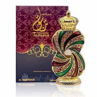 Tinh Dầu nước hoa Dubai AL Haramain Tanasuk Quyến Rủ, Sang Trọng - 024 thumbnail