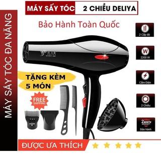 Máy sấy tóc tạo kiểu - máy sấy tóc tạo kiểu Công Suất Lớn 2200w tặng 5 phụ kiện - máy sấy tóc 8018-06 thumbnail