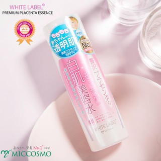 Nước Hoa Hồng Dạng Sữa Dưỡng Trắng Da Cấp Ẩm Giàu Dưỡng Chất Placenta White Label Premium Placenta Essence Chai 180ml Từ Nhật Bản - NƯỚC HOA HỒNG PLACENTA thumbnail