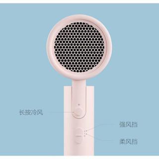 Máy sấy tóc Xiaomi Mijia Anion Simple H100 CMJ02LXW CMJ02LXP chống khô xù tóc - CMJ02-1 thumbnail