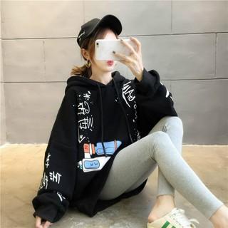 Áo Khoác nỉ Hoodie nữ cute phong cách Hàn Quốc mùa đông 2020 KN4 - 9520201480 thumbnail