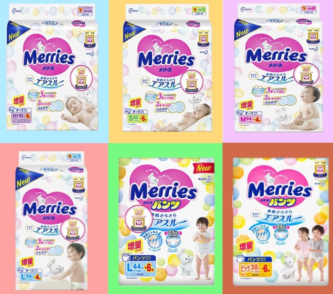 Bỉm Merries Nội Đại Nhật Cộng Miếng Đủ Size - Bimmerries Du Size thumbnail